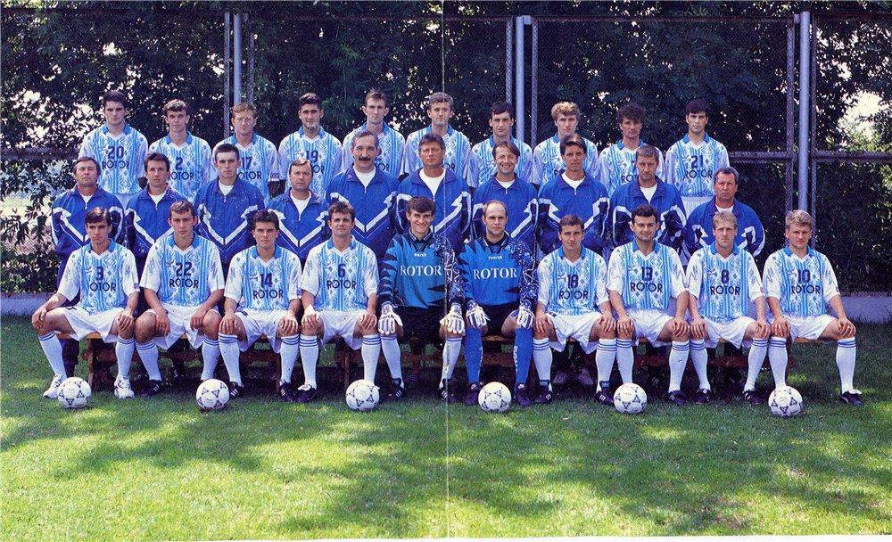 Состав команды в 1990 г ротора волгограда