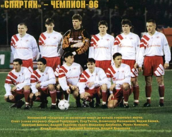 315 3 от 14 февраля 1996: